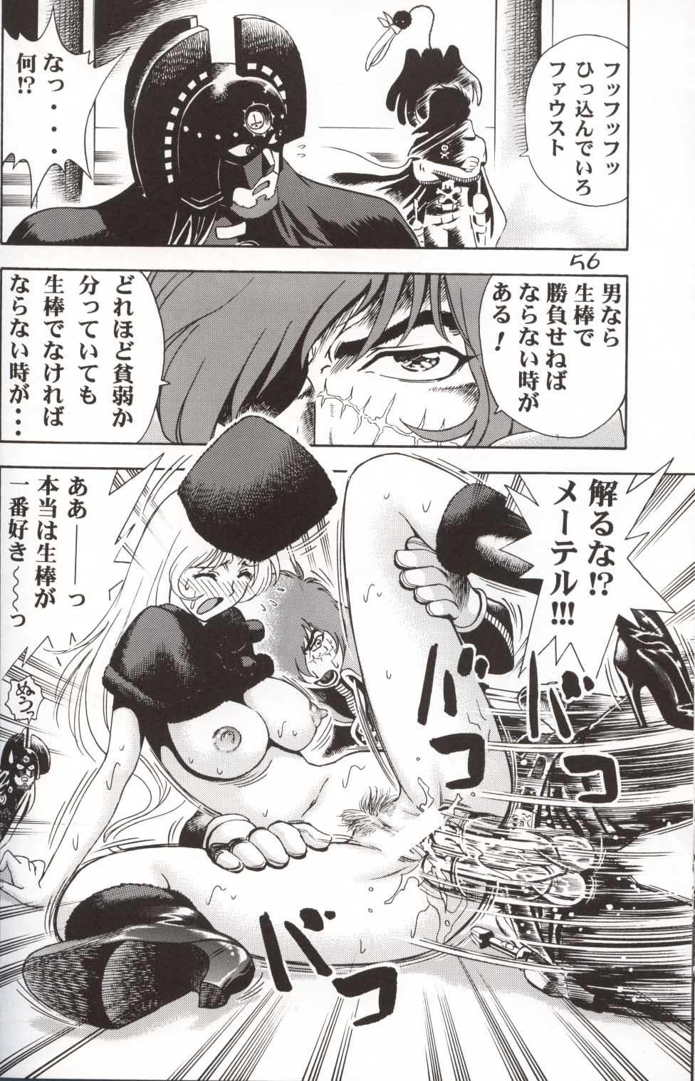 GIRL POWER Vol.10 53