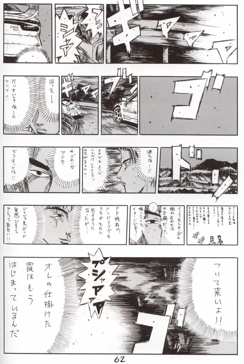 GIRL POWER Vol.10 59