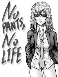 NO PANTS, NO LIFE 1