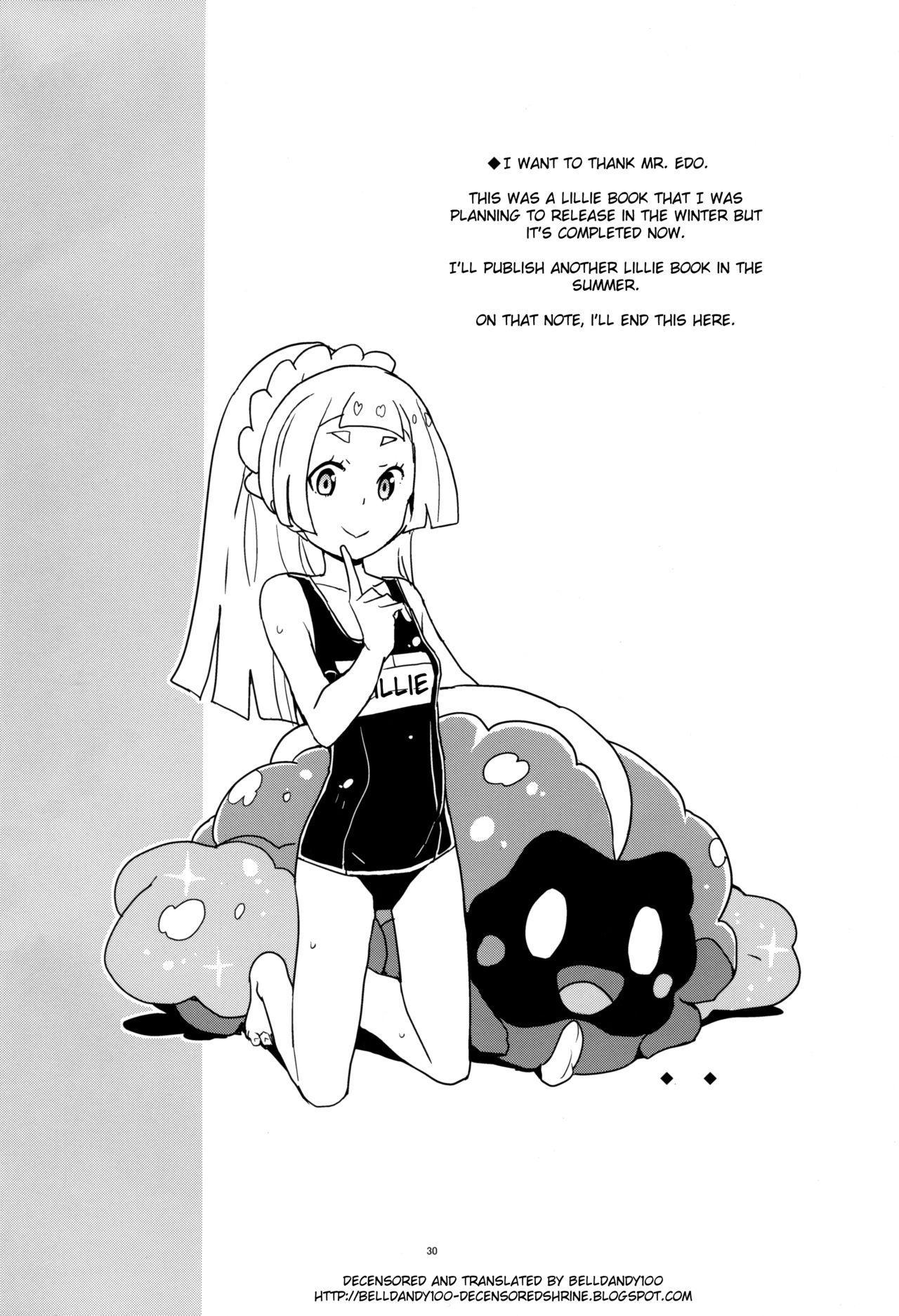 Lillie Kimi no Atama Boku ga Yoku Shite Ageyou 30
