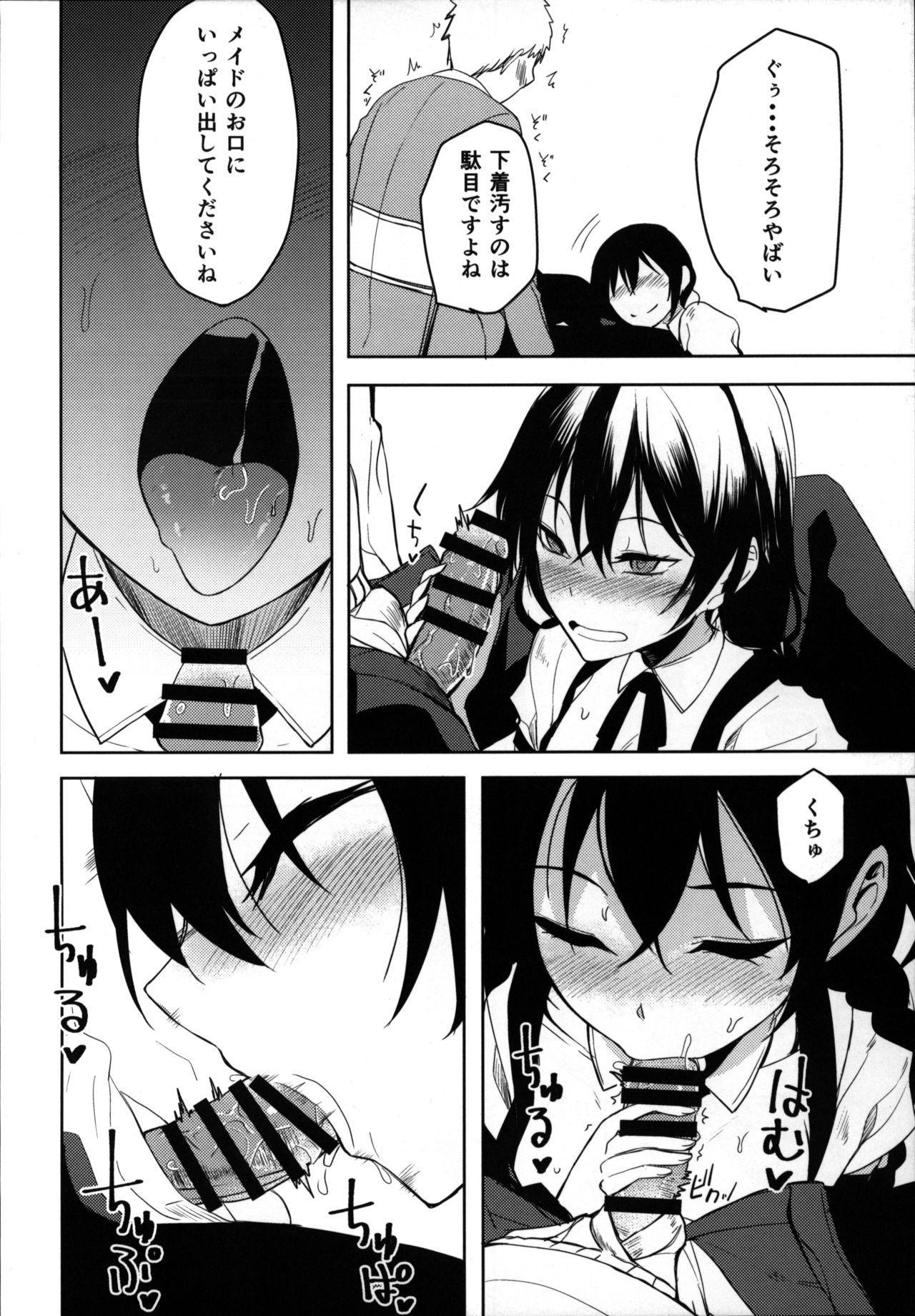 Kouhai-chan ni Eroi Koto Sareru Hon 6 10