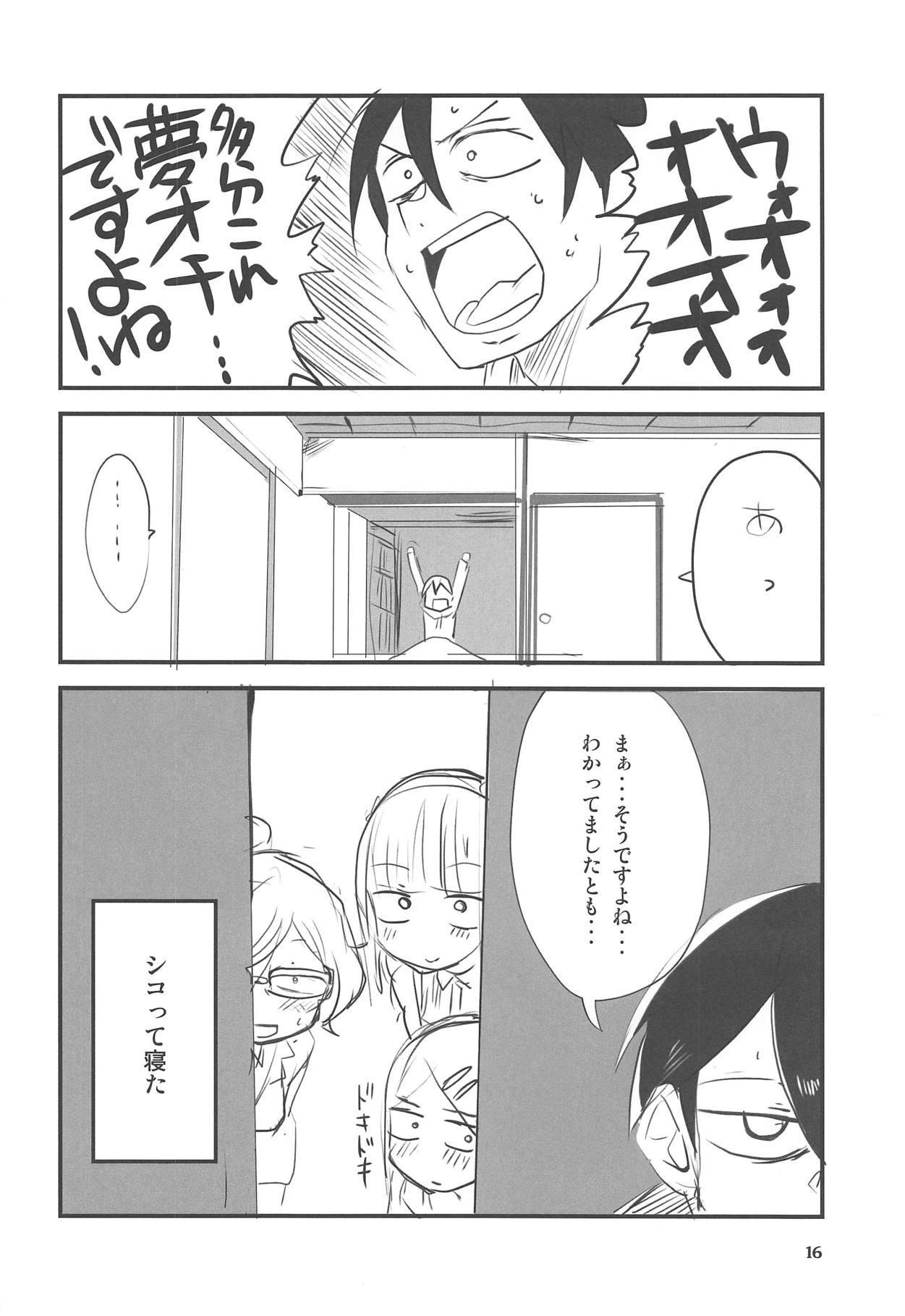 Dagashi Chichi 9 14