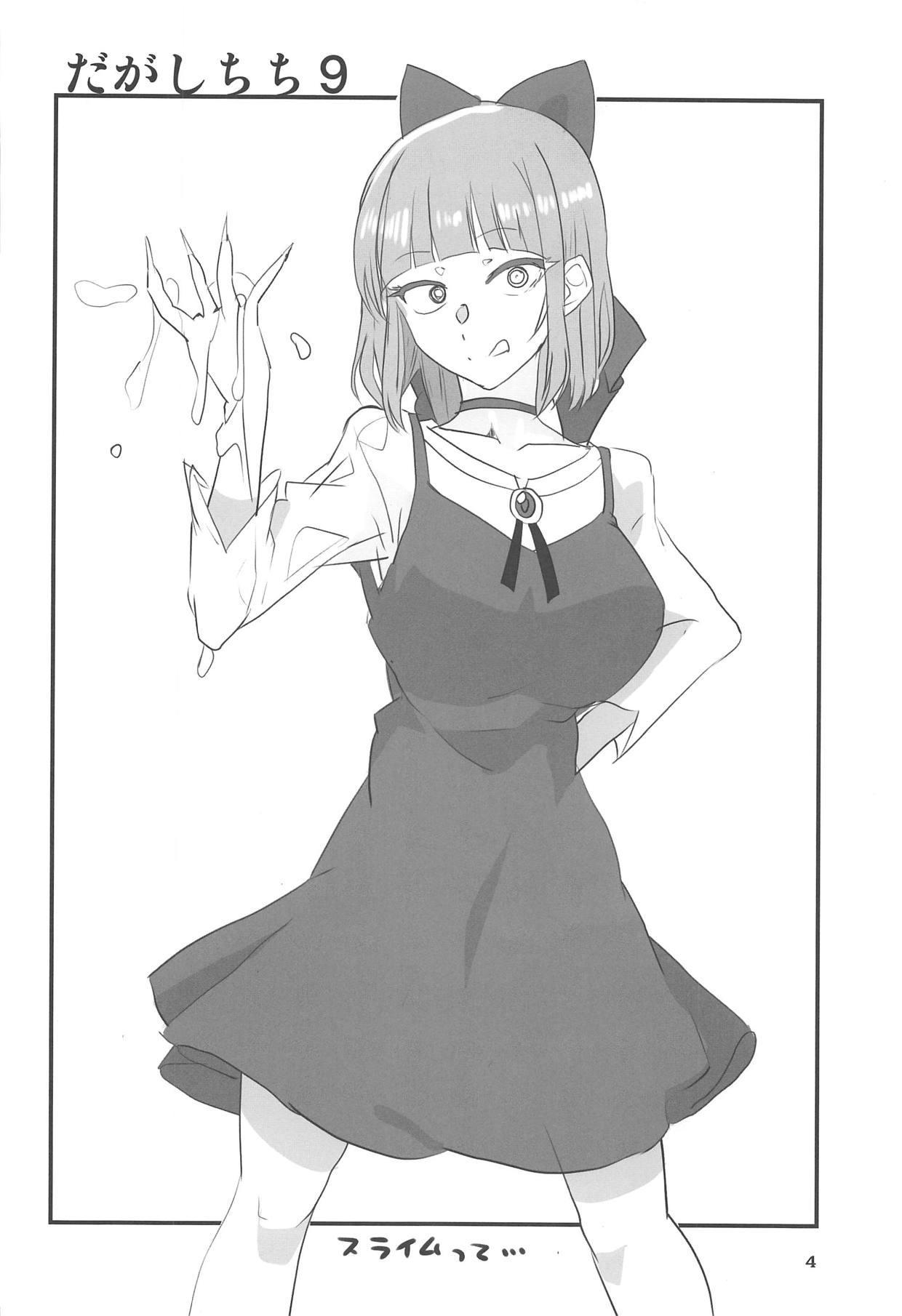 Dagashi Chichi 9 2