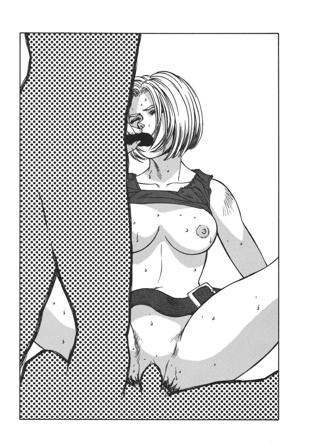 Anko Kudou Shinkaigyo Kaiga Senshuu 14
