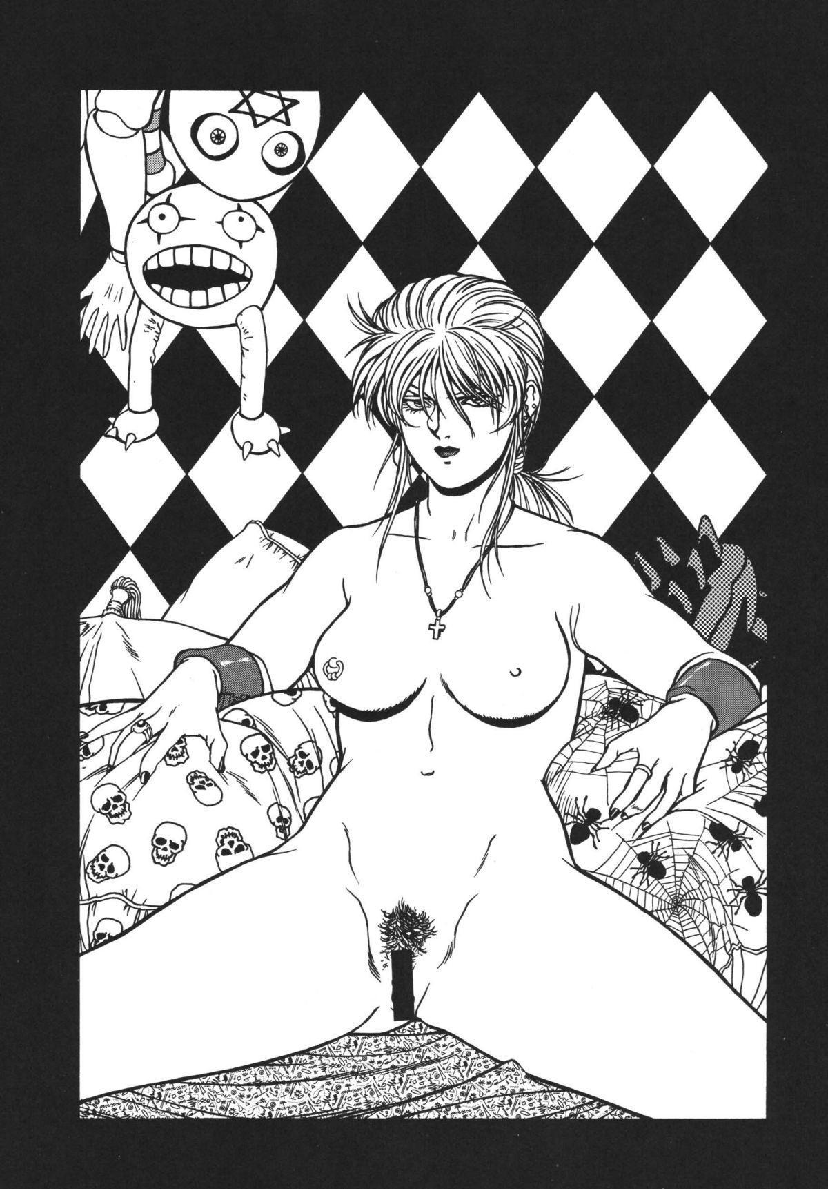 Anko Kudou Shinkaigyo Kaiga Senshuu 17