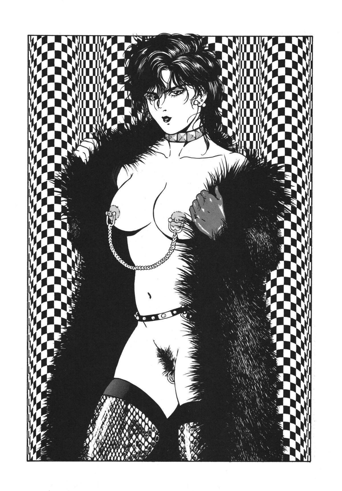 Anko Kudou Shinkaigyo Kaiga Senshuu 62