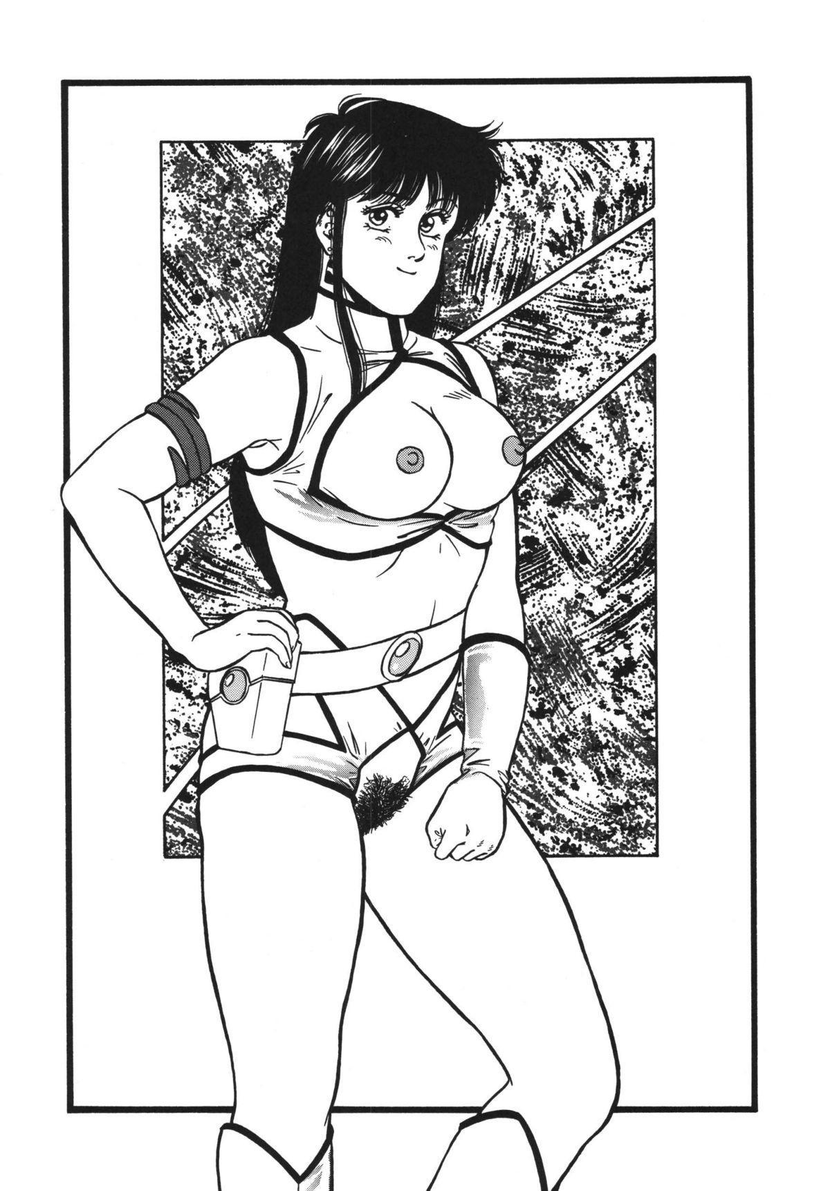 Anko Kudou Shinkaigyo Kaiga Senshuu 64