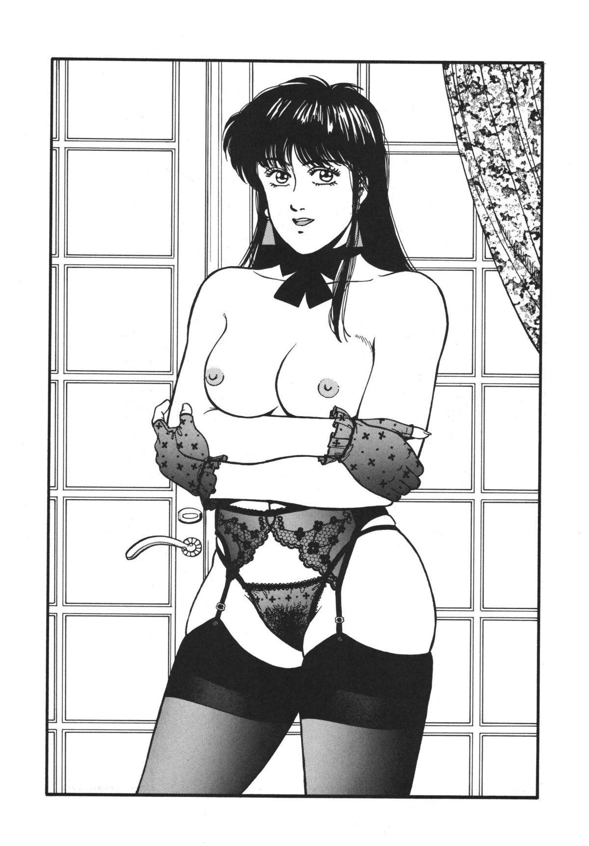 Anko Kudou Shinkaigyo Kaiga Senshuu 65