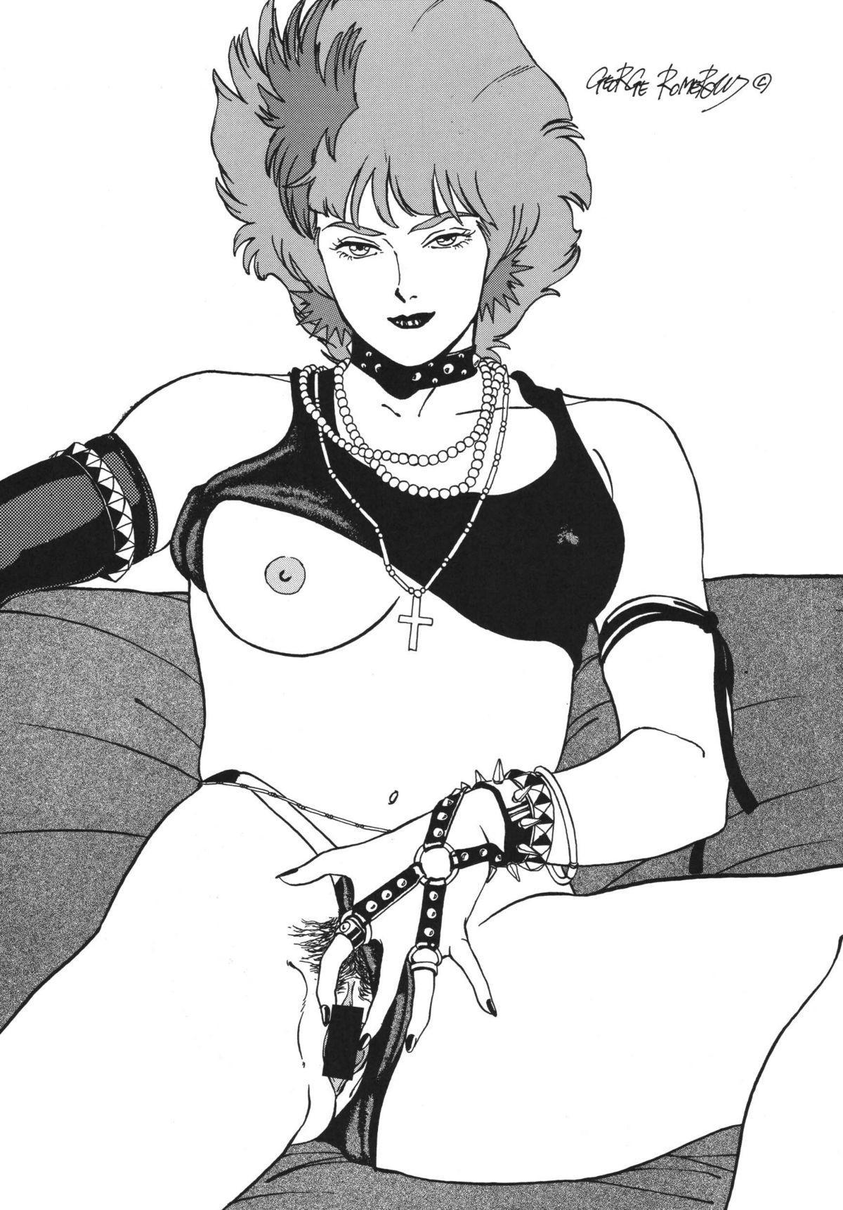 Anko Kudou Shinkaigyo Kaiga Senshuu 78