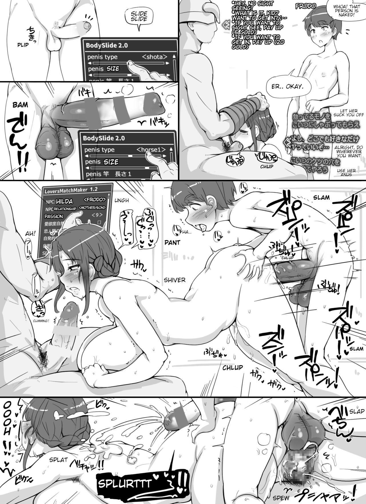 NPC Kan MOD | NPC Rape MOD + Omake 14