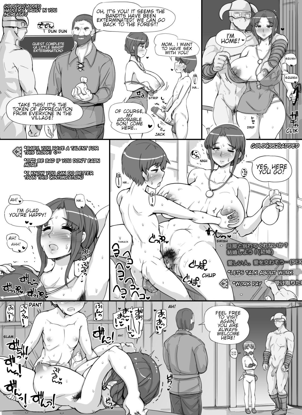 NPC Kan MOD | NPC Rape MOD + Omake 26