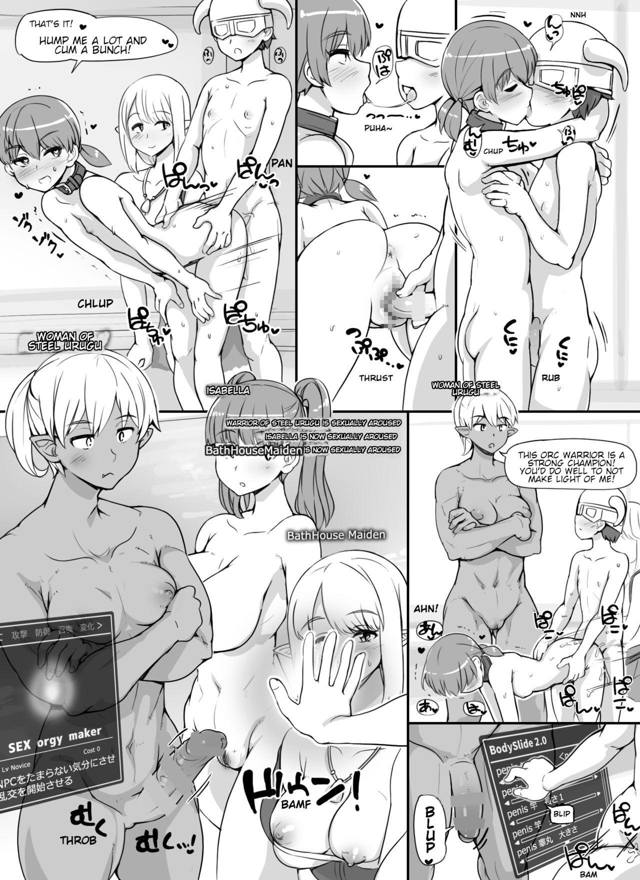 NPC Kan MOD | NPC Rape MOD + Omake 40