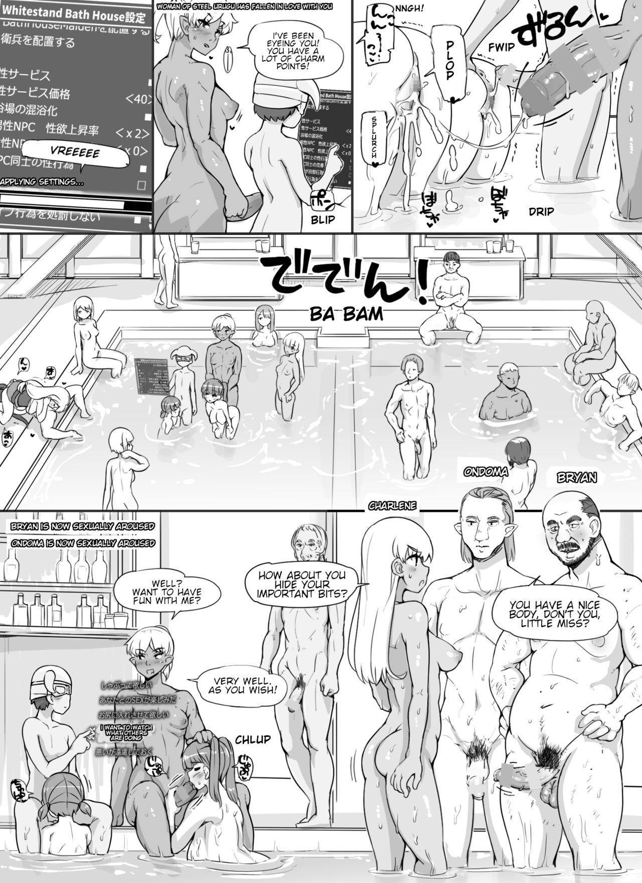 NPC Kan MOD | NPC Rape MOD + Omake 42