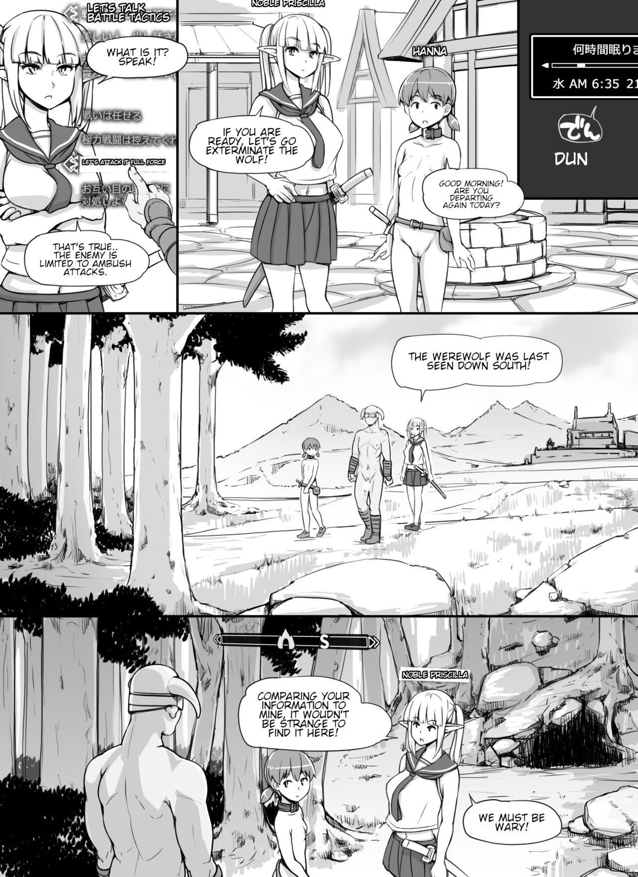 NPC Kan MOD | NPC Rape MOD + Omake 50