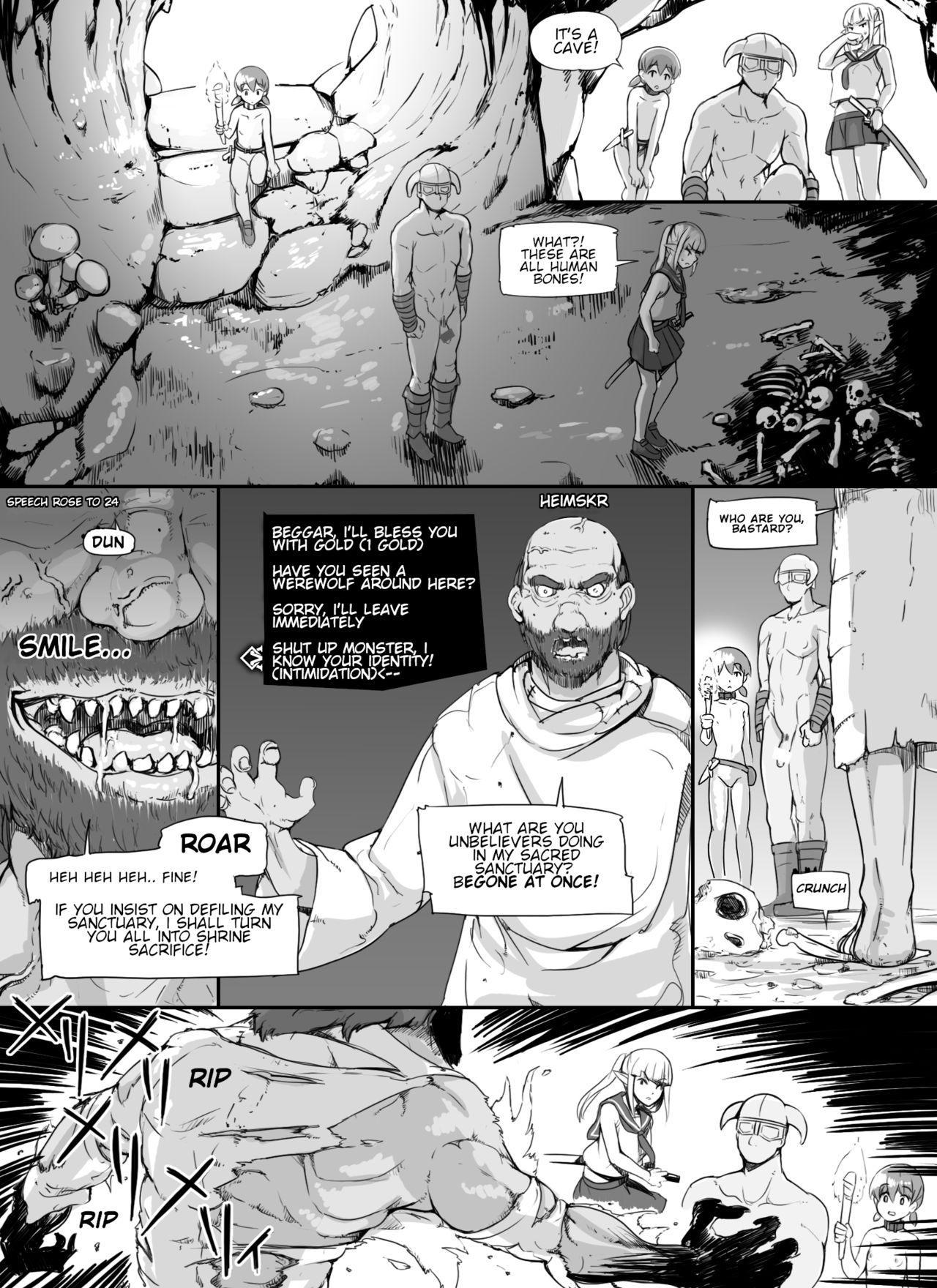 NPC Kan MOD | NPC Rape MOD + Omake 51