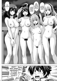 Kimitachi wa Ore ga Morau | I'll Make You All Mine 4