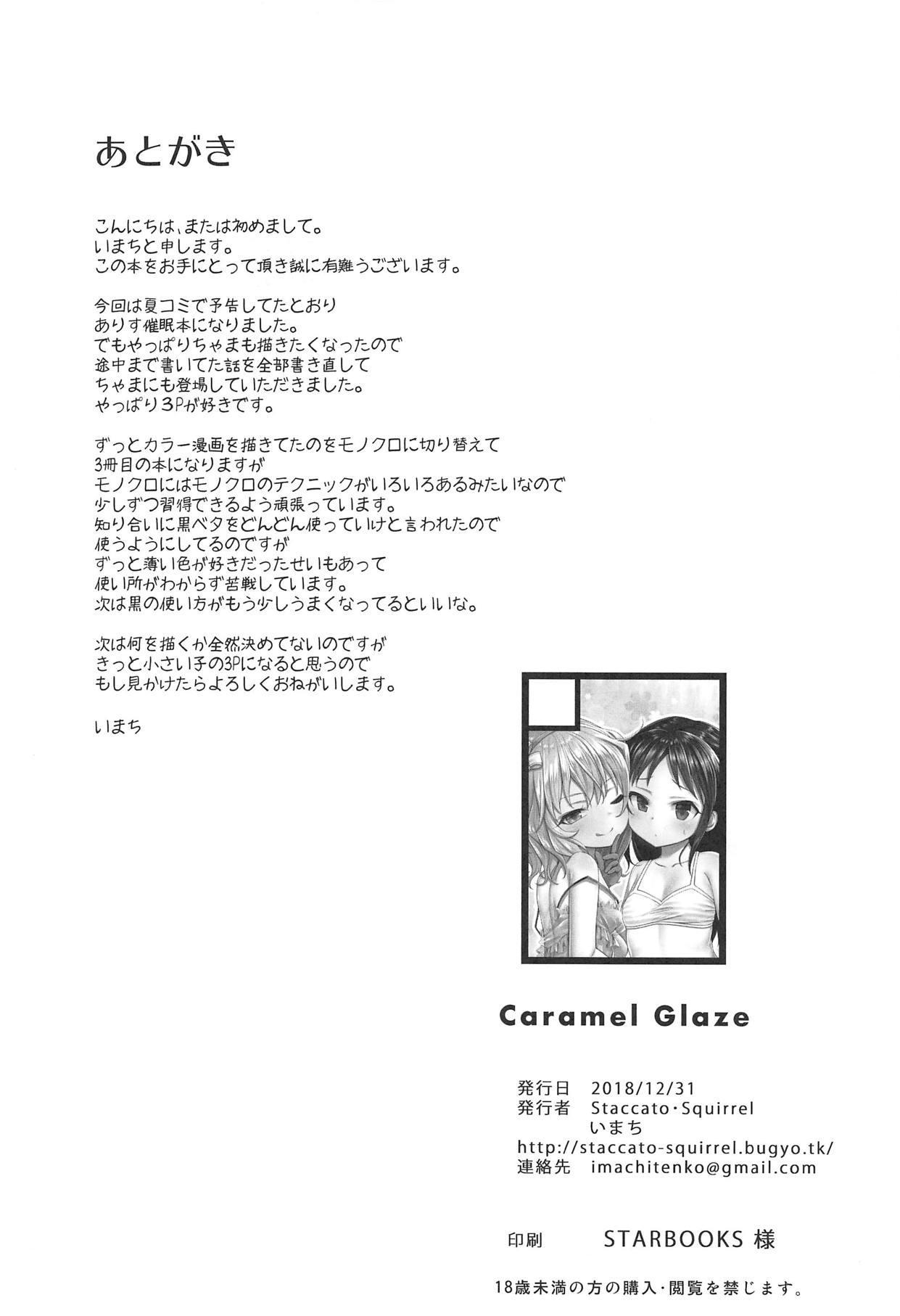 Caramel Glaze 24