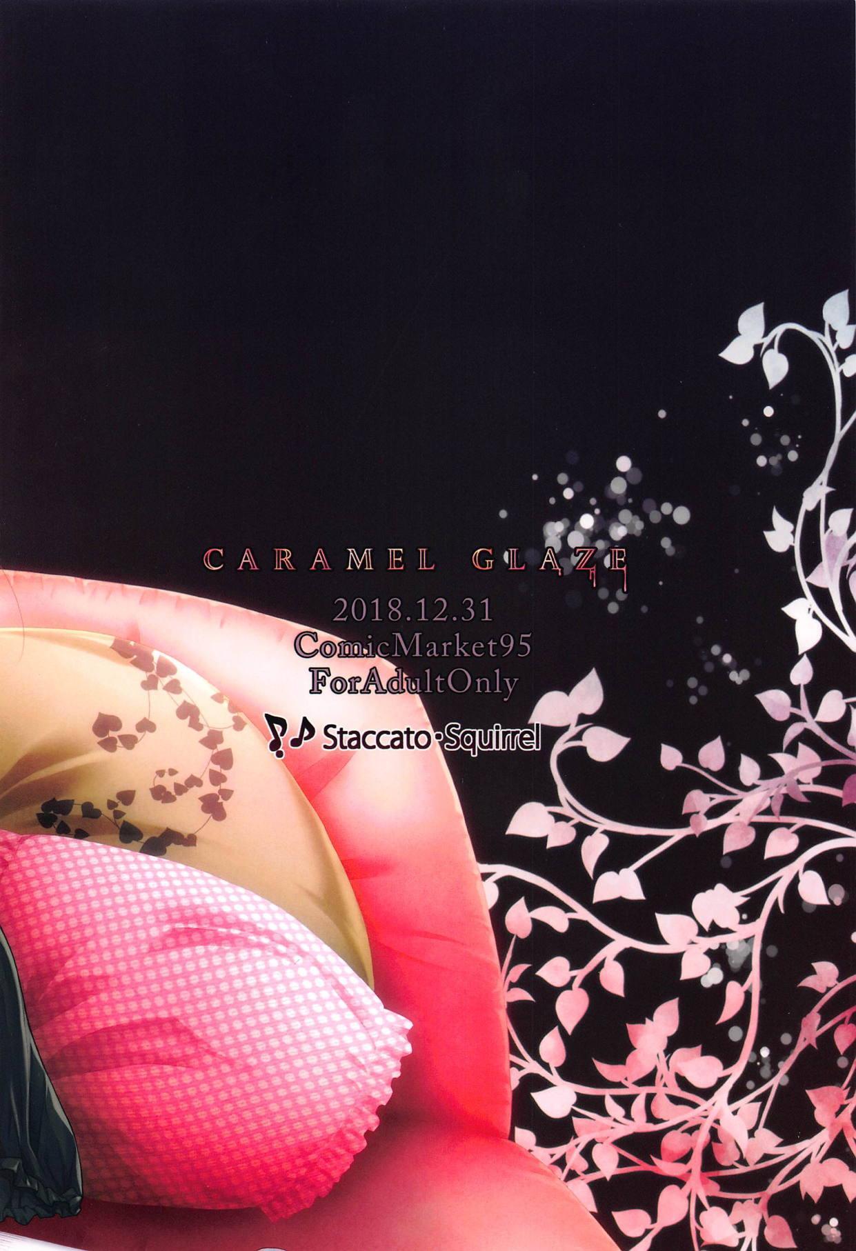 Caramel Glaze 25