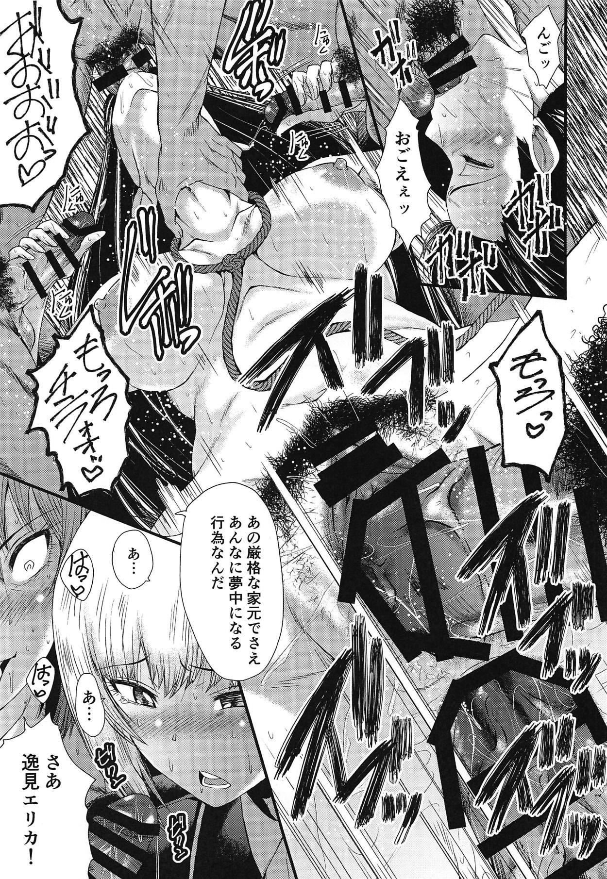 Urabambi Vol. 58 Genfuku Taichou o Seiteki ni Yorokobasechau Hon 11