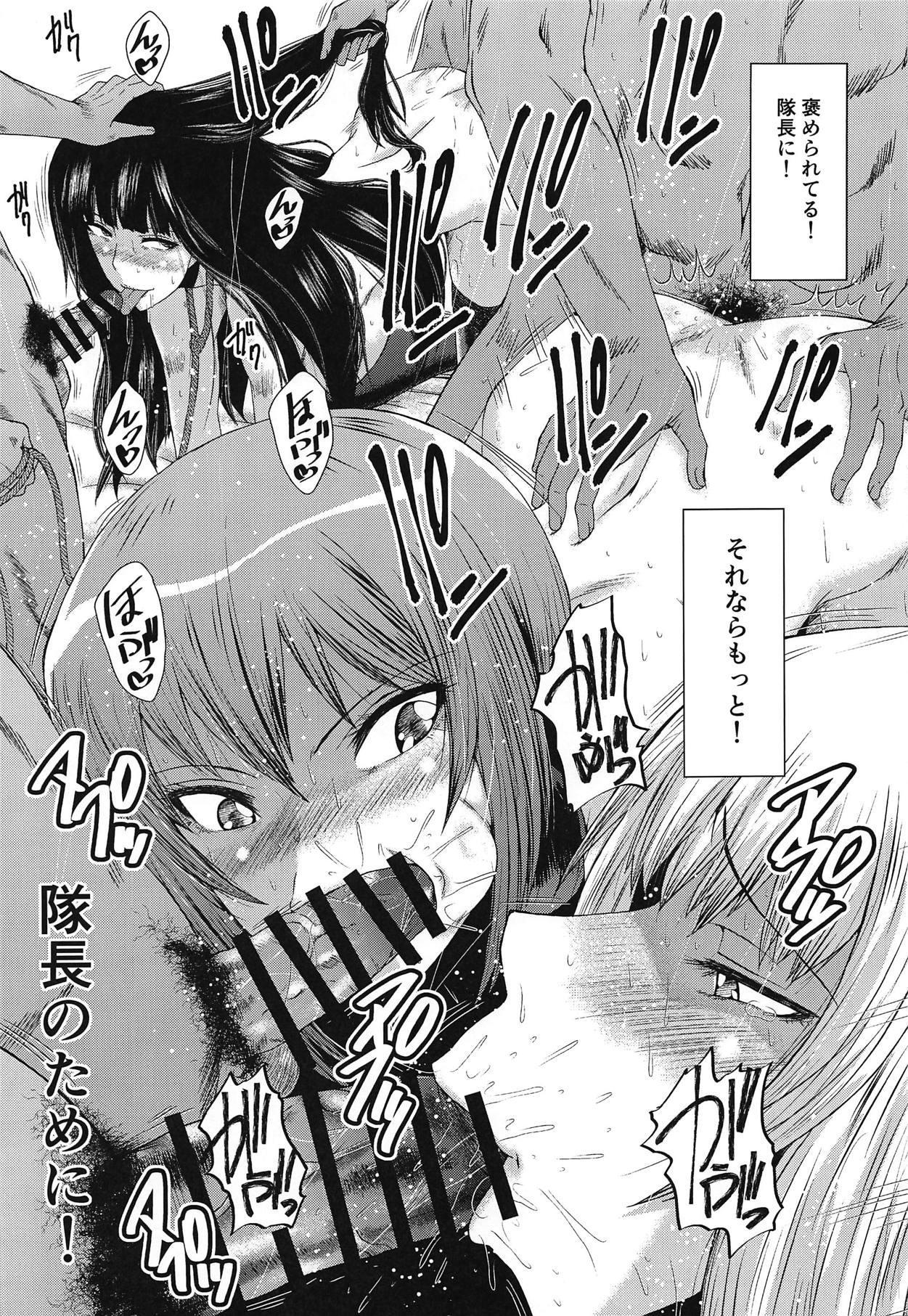 Urabambi Vol. 58 Genfuku Taichou o Seiteki ni Yorokobasechau Hon 13