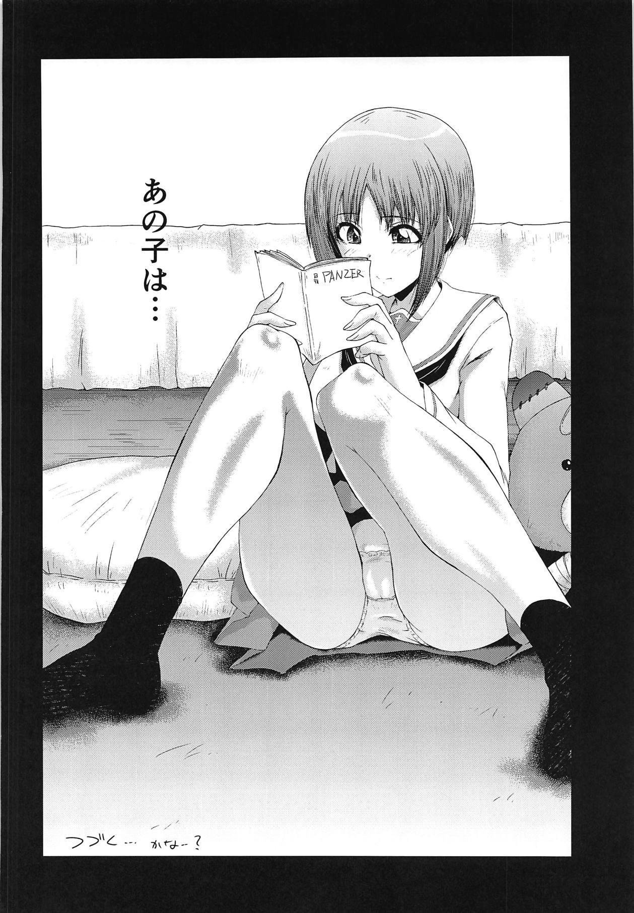 Urabambi Vol. 58 Genfuku Taichou o Seiteki ni Yorokobasechau Hon 22