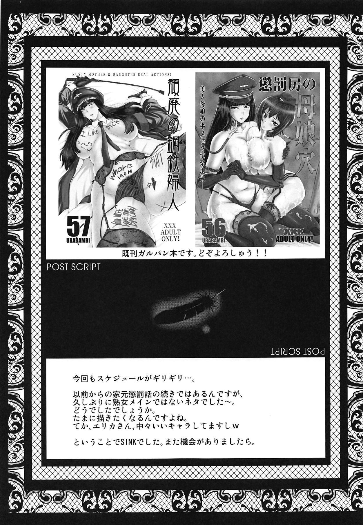 Urabambi Vol. 58 Genfuku Taichou o Seiteki ni Yorokobasechau Hon 23