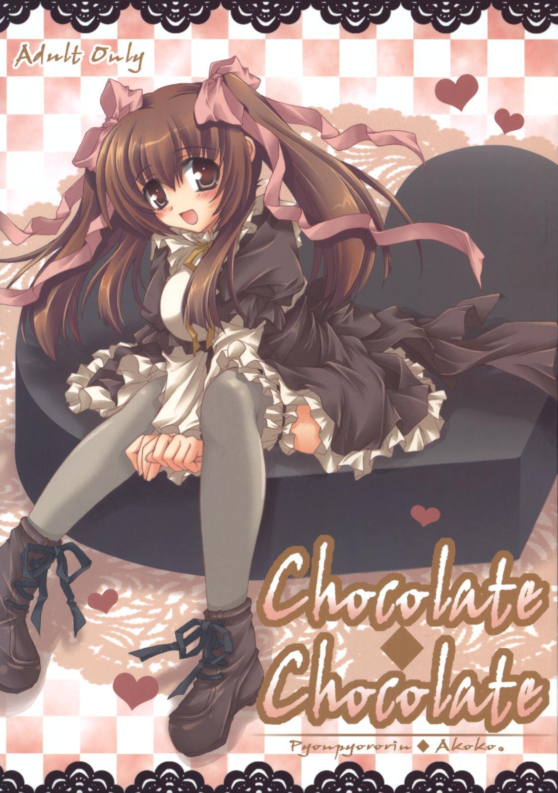 Chocolate-Chocolate 0