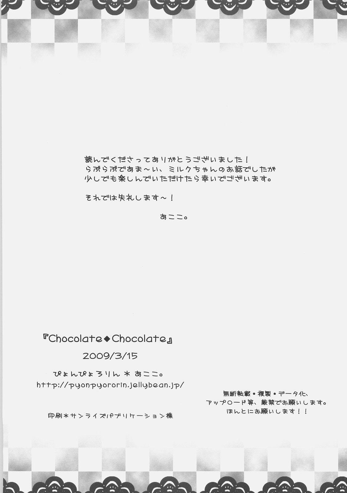 Chocolate-Chocolate 15