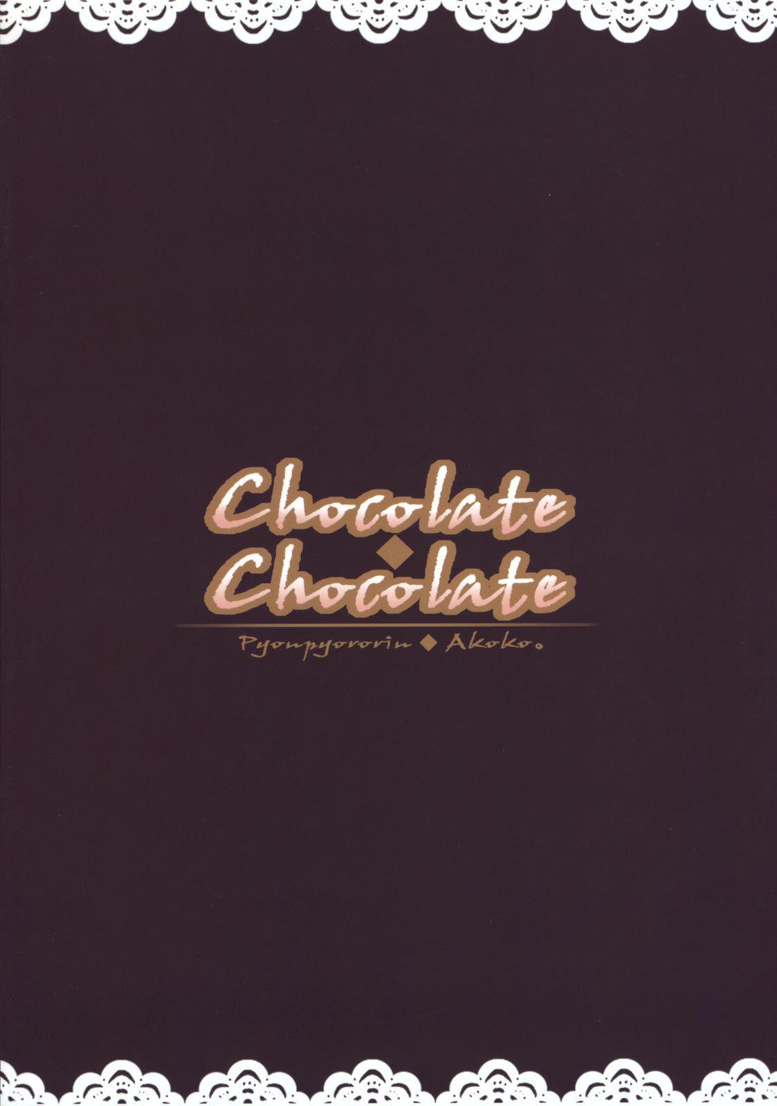 Chocolate-Chocolate 17