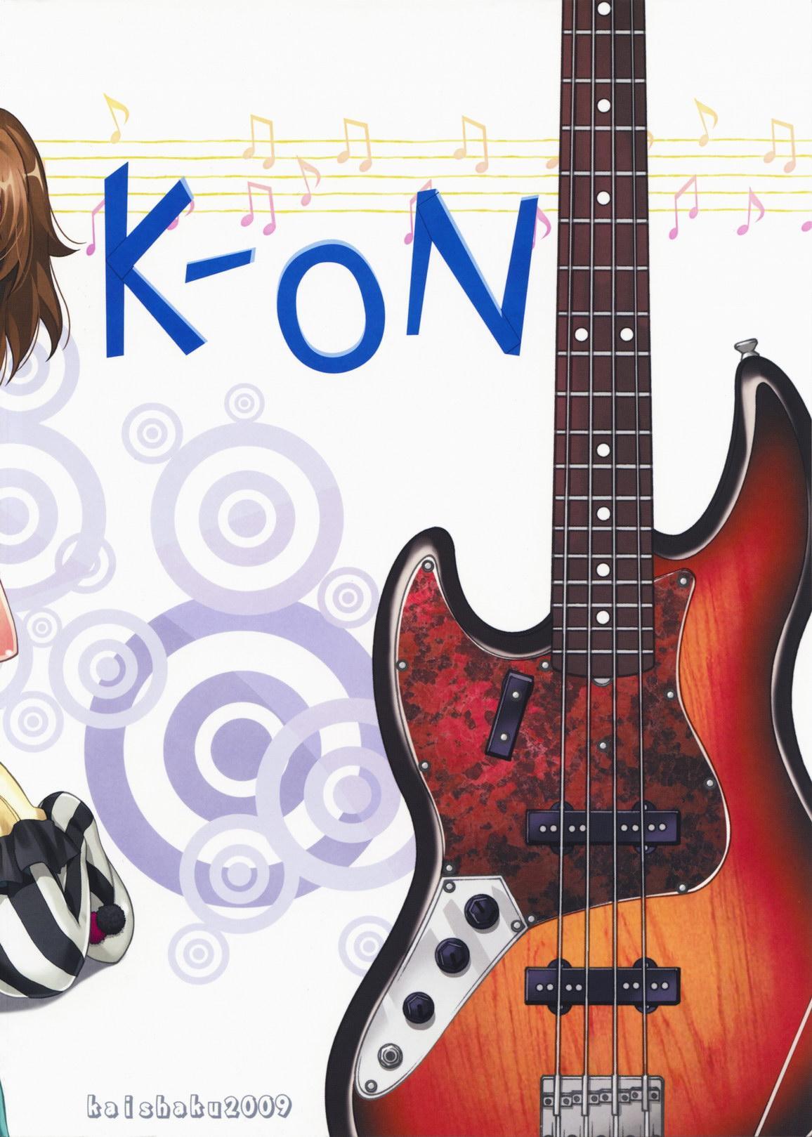 Hajimete no K-On 18