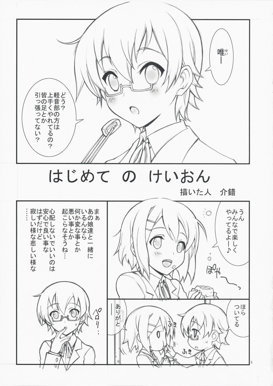 Hajimete no K-On 4