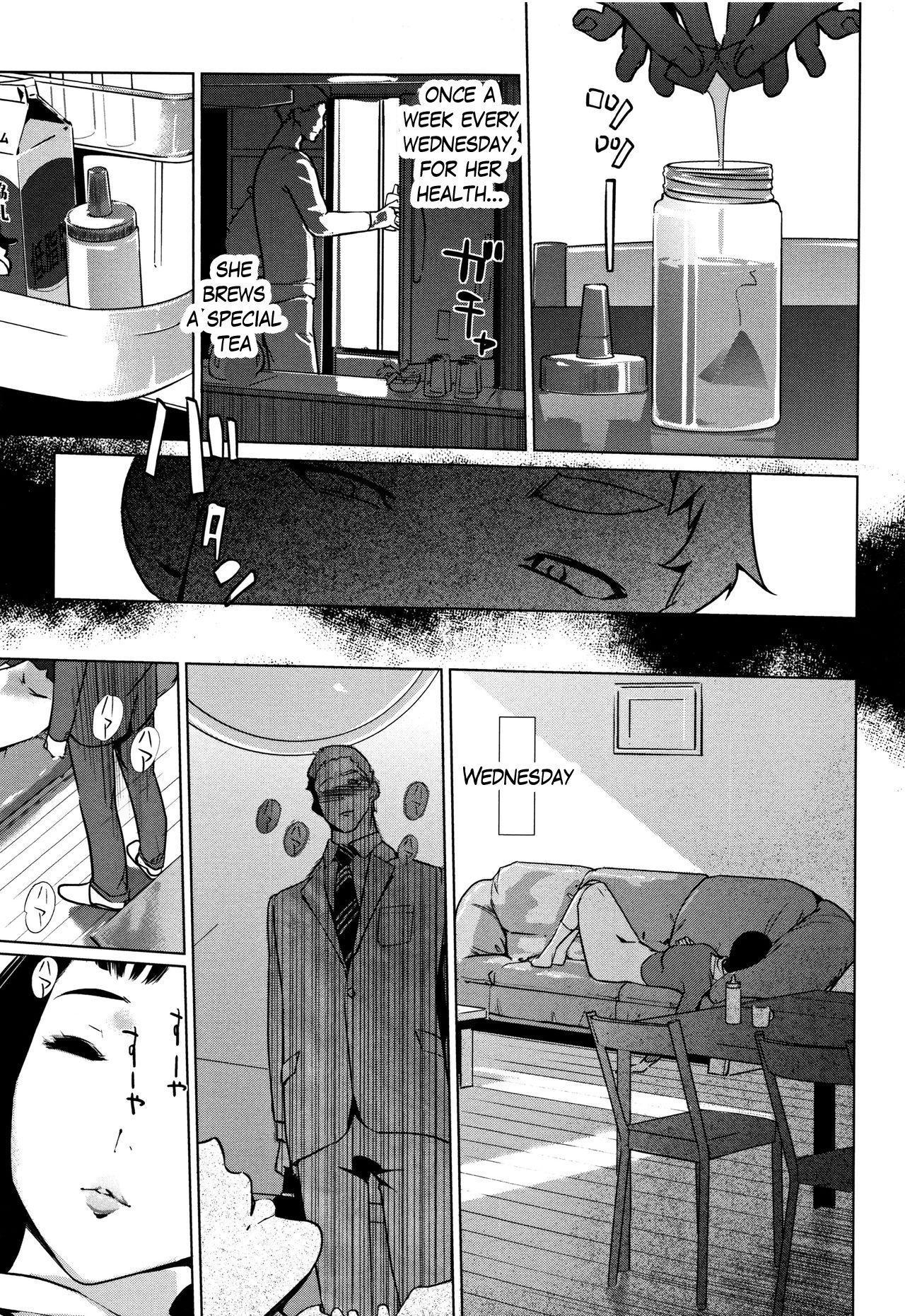[Clone Ningen] Shinjuiro no Zanzou ~Kazoku ga Neshizumatta Ato de~ Ch. 5 [English] 14