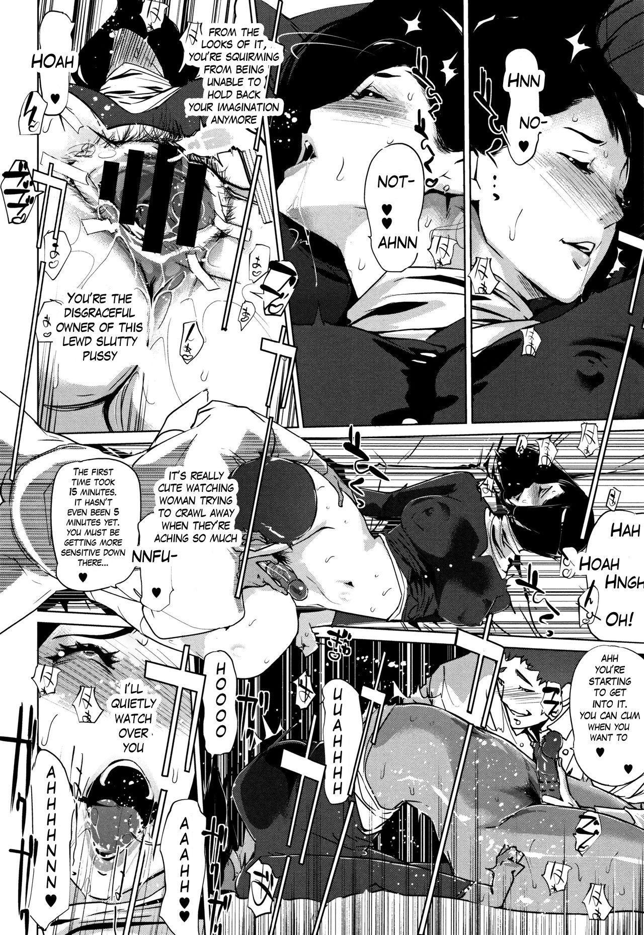 [Clone Ningen] Shinjuiro no Zanzou ~Kazoku ga Neshizumatta Ato de~ Ch. 5 [English] 19