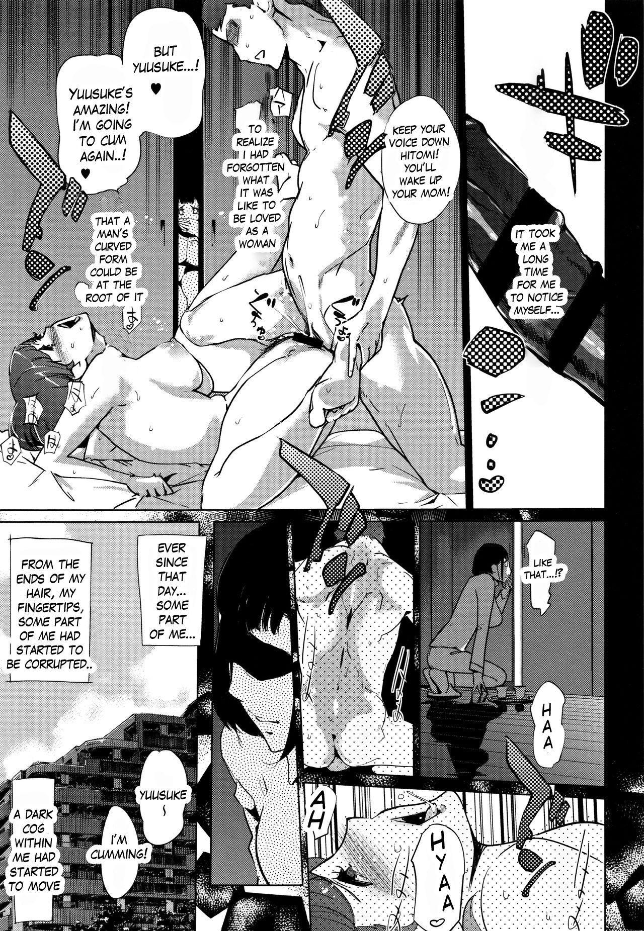 [Clone Ningen] Shinjuiro no Zanzou ~Kazoku ga Neshizumatta Ato de~ Ch. 5 [English] 6