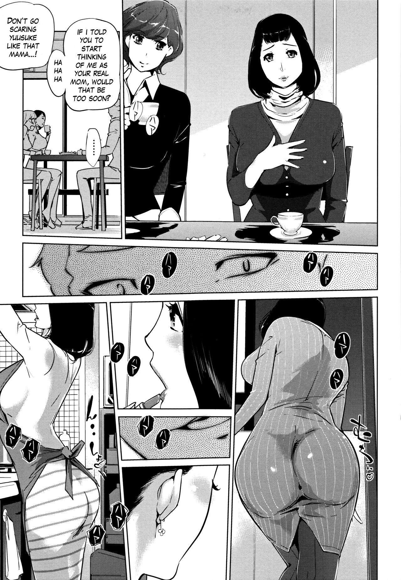 [Clone Ningen] Shinjuiro no Zanzou ~Kazoku ga Neshizumatta Ato de~ Ch. 5 [English] 8