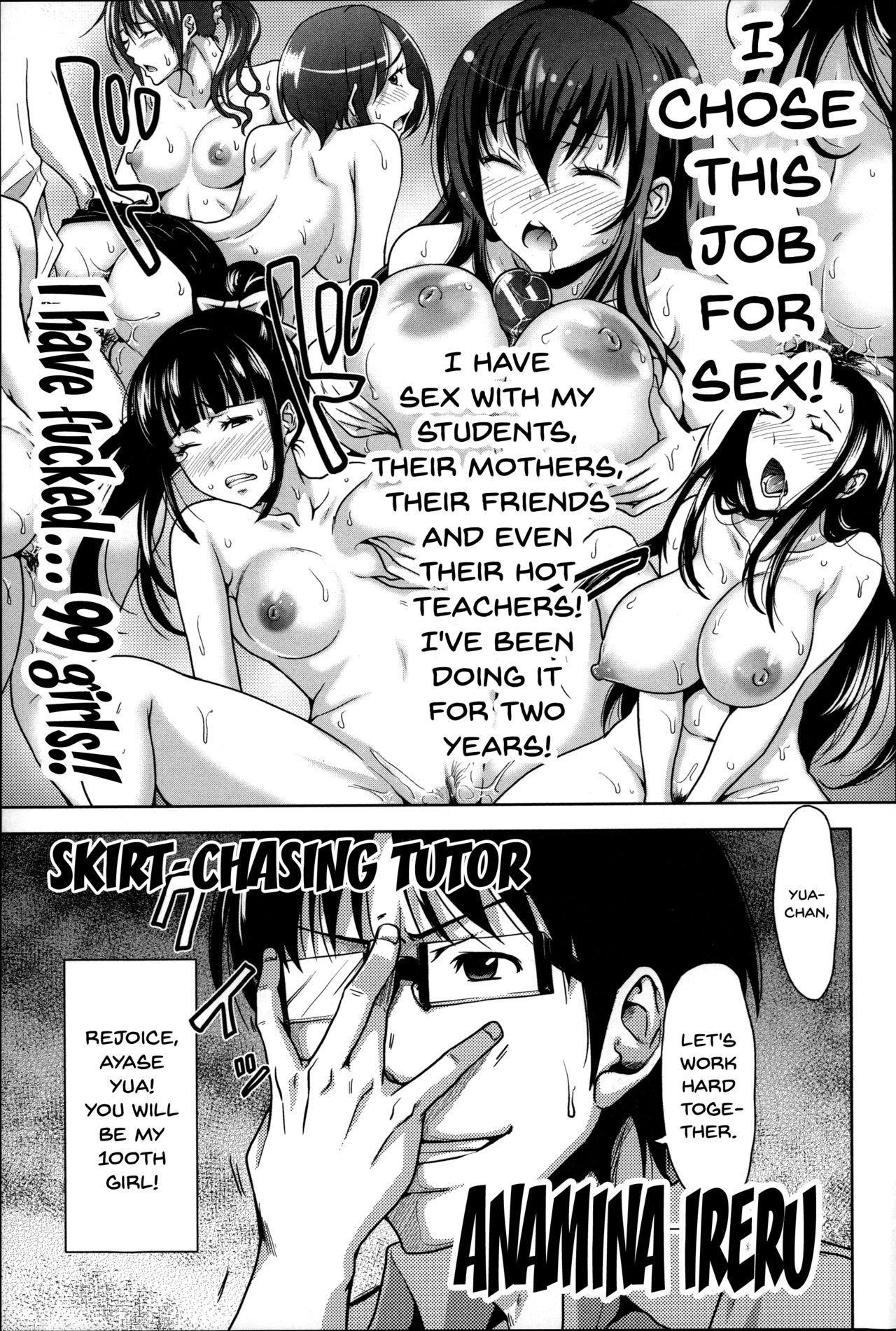 Pakotate! Seikouritsu 0% no Teppeki Bishojo VS Seikouritsu 100% no Hentai Katei Kyoushi   Pakotate! Sex Rate 0% Iron-Willed Beautiful Virgins VS Sex Rate 100% Perverted Coach 10