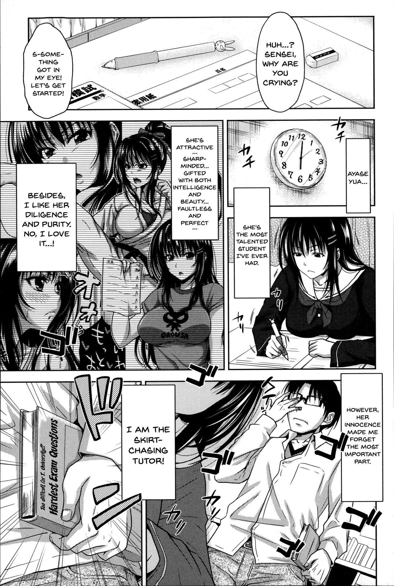 Pakotate! Seikouritsu 0% no Teppeki Bishojo VS Seikouritsu 100% no Hentai Katei Kyoushi   Pakotate! Sex Rate 0% Iron-Willed Beautiful Virgins VS Sex Rate 100% Perverted Coach 126