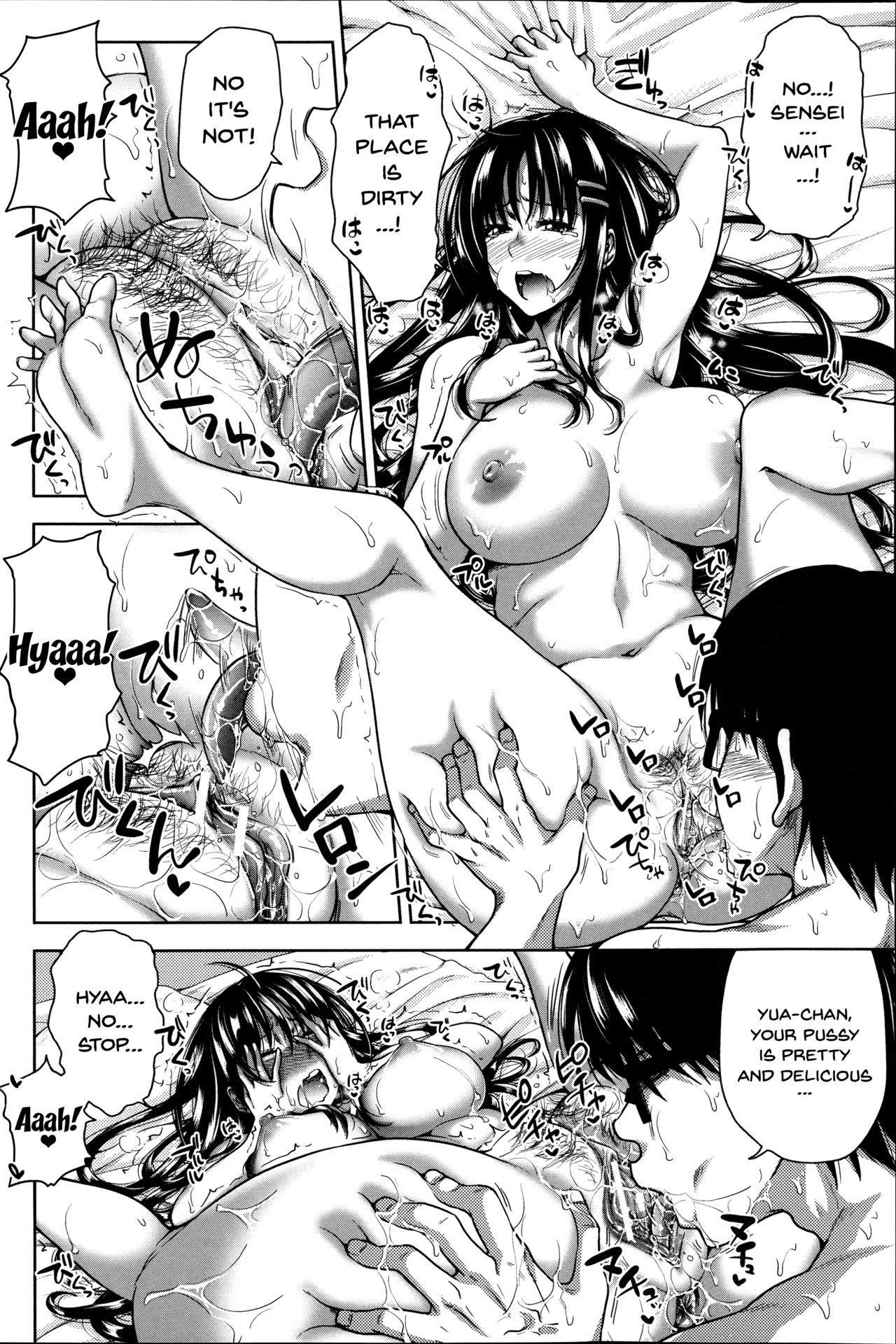 Pakotate! Seikouritsu 0% no Teppeki Bishojo VS Seikouritsu 100% no Hentai Katei Kyoushi   Pakotate! Sex Rate 0% Iron-Willed Beautiful Virgins VS Sex Rate 100% Perverted Coach 147
