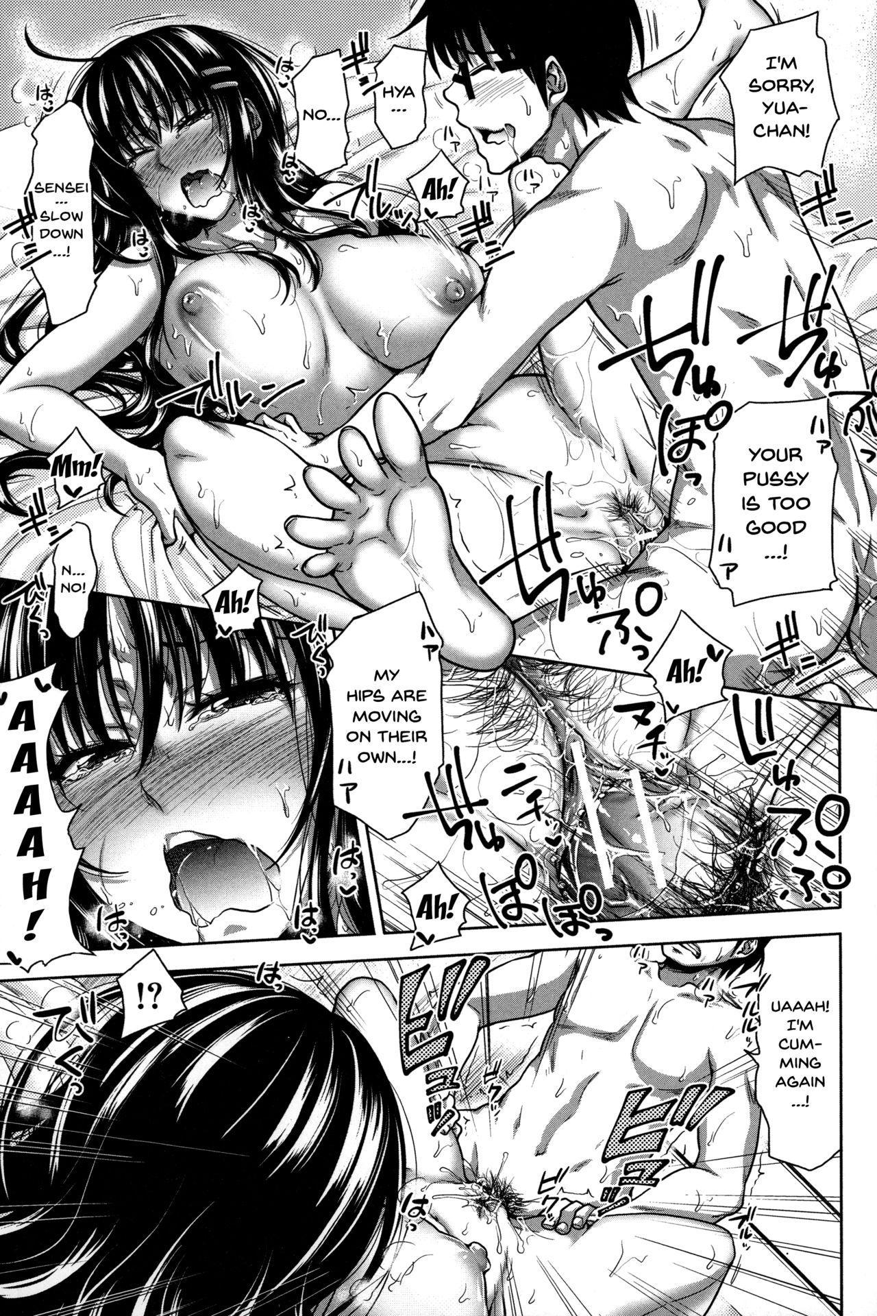 Pakotate! Seikouritsu 0% no Teppeki Bishojo VS Seikouritsu 100% no Hentai Katei Kyoushi   Pakotate! Sex Rate 0% Iron-Willed Beautiful Virgins VS Sex Rate 100% Perverted Coach 156