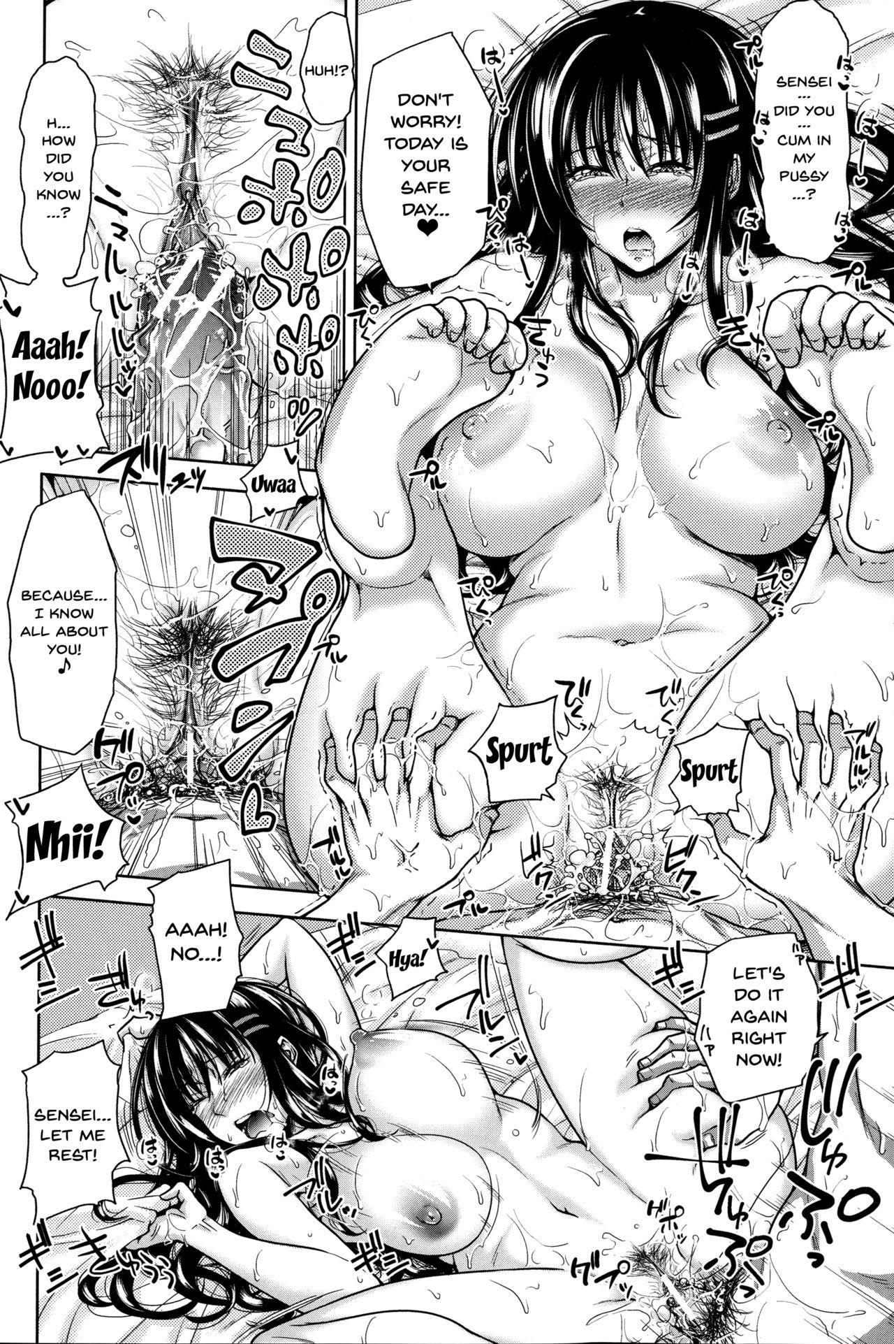 Pakotate! Seikouritsu 0% no Teppeki Bishojo VS Seikouritsu 100% no Hentai Katei Kyoushi   Pakotate! Sex Rate 0% Iron-Willed Beautiful Virgins VS Sex Rate 100% Perverted Coach 157