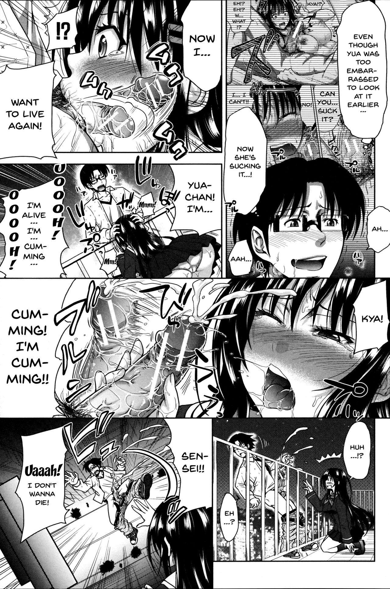 Pakotate! Seikouritsu 0% no Teppeki Bishojo VS Seikouritsu 100% no Hentai Katei Kyoushi   Pakotate! Sex Rate 0% Iron-Willed Beautiful Virgins VS Sex Rate 100% Perverted Coach 168