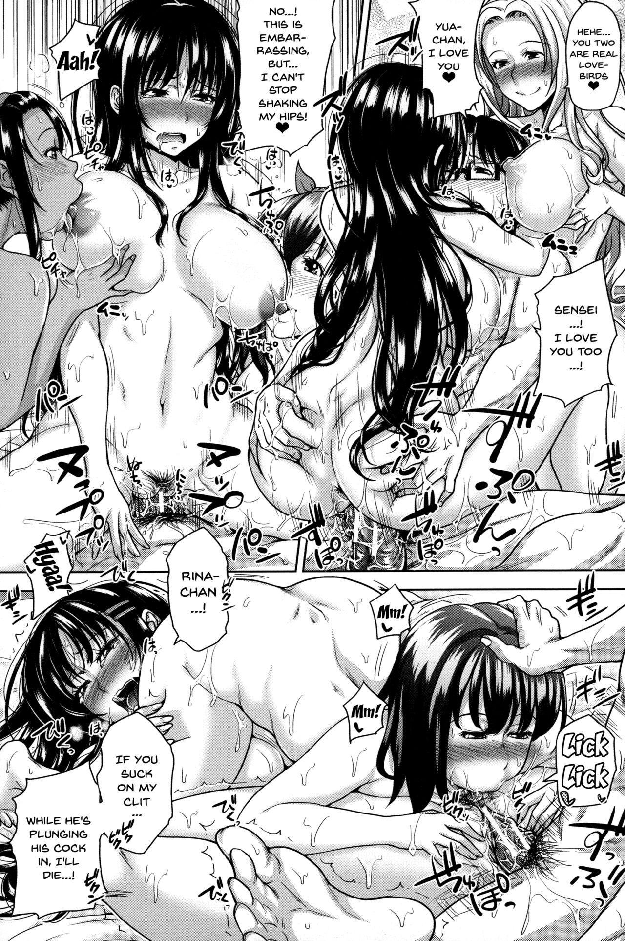 Pakotate! Seikouritsu 0% no Teppeki Bishojo VS Seikouritsu 100% no Hentai Katei Kyoushi   Pakotate! Sex Rate 0% Iron-Willed Beautiful Virgins VS Sex Rate 100% Perverted Coach 192