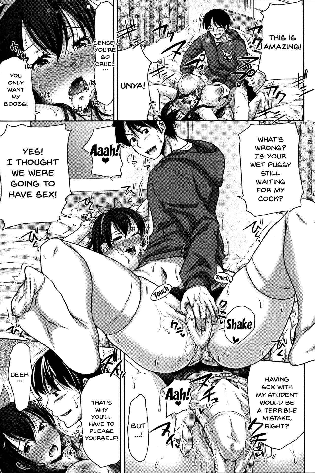 Pakotate! Seikouritsu 0% no Teppeki Bishojo VS Seikouritsu 100% no Hentai Katei Kyoushi   Pakotate! Sex Rate 0% Iron-Willed Beautiful Virgins VS Sex Rate 100% Perverted Coach 219