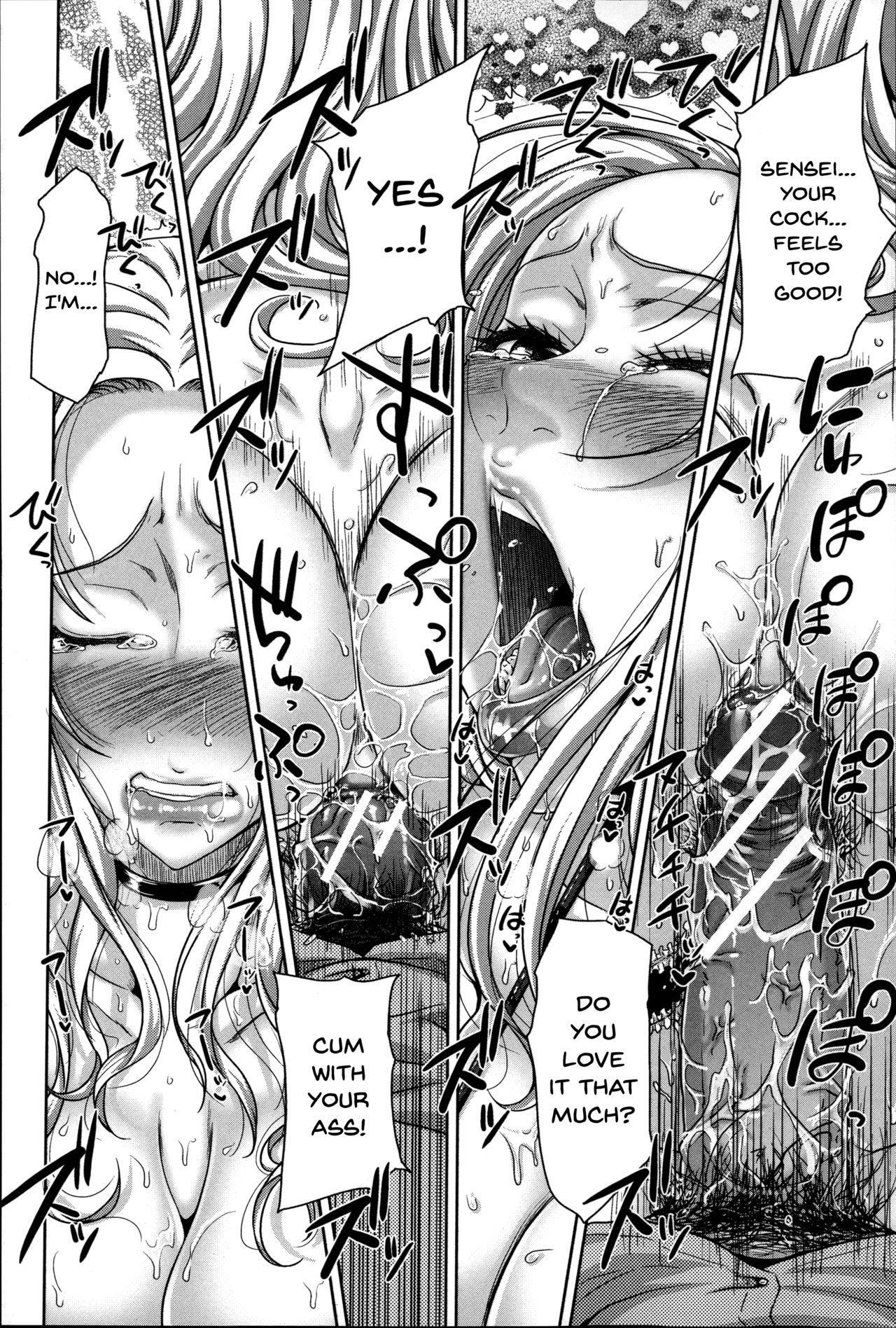 Pakotate! Seikouritsu 0% no Teppeki Bishojo VS Seikouritsu 100% no Hentai Katei Kyoushi   Pakotate! Sex Rate 0% Iron-Willed Beautiful Virgins VS Sex Rate 100% Perverted Coach 33