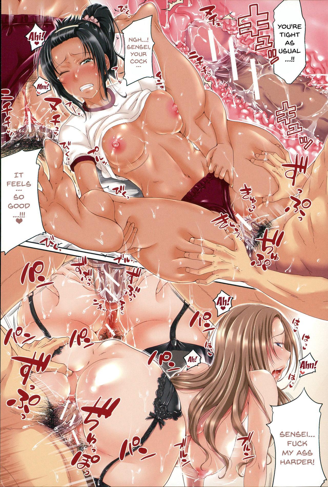 Pakotate! Seikouritsu 0% no Teppeki Bishojo VS Seikouritsu 100% no Hentai Katei Kyoushi   Pakotate! Sex Rate 0% Iron-Willed Beautiful Virgins VS Sex Rate 100% Perverted Coach 4