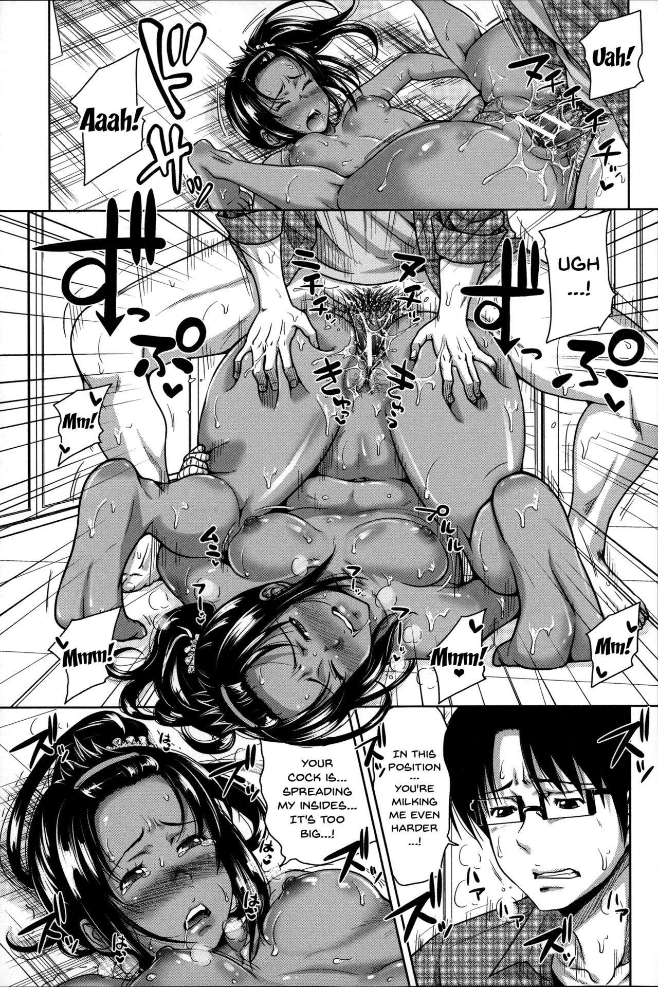 Pakotate! Seikouritsu 0% no Teppeki Bishojo VS Seikouritsu 100% no Hentai Katei Kyoushi   Pakotate! Sex Rate 0% Iron-Willed Beautiful Virgins VS Sex Rate 100% Perverted Coach 82
