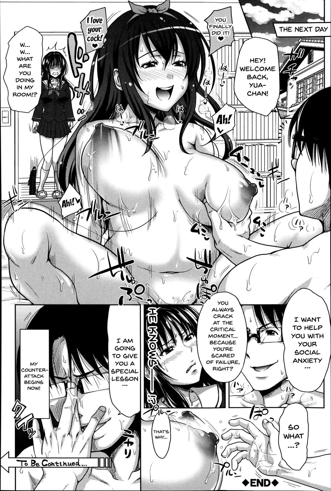 Pakotate! Seikouritsu 0% no Teppeki Bishojo VS Seikouritsu 100% no Hentai Katei Kyoushi   Pakotate! Sex Rate 0% Iron-Willed Beautiful Virgins VS Sex Rate 100% Perverted Coach 87