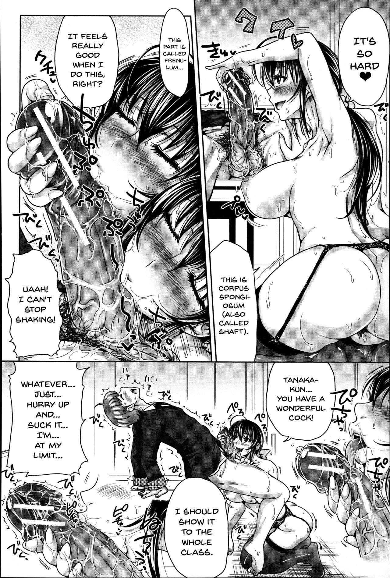 Pakotate! Seikouritsu 0% no Teppeki Bishojo VS Seikouritsu 100% no Hentai Katei Kyoushi   Pakotate! Sex Rate 0% Iron-Willed Beautiful Virgins VS Sex Rate 100% Perverted Coach 91