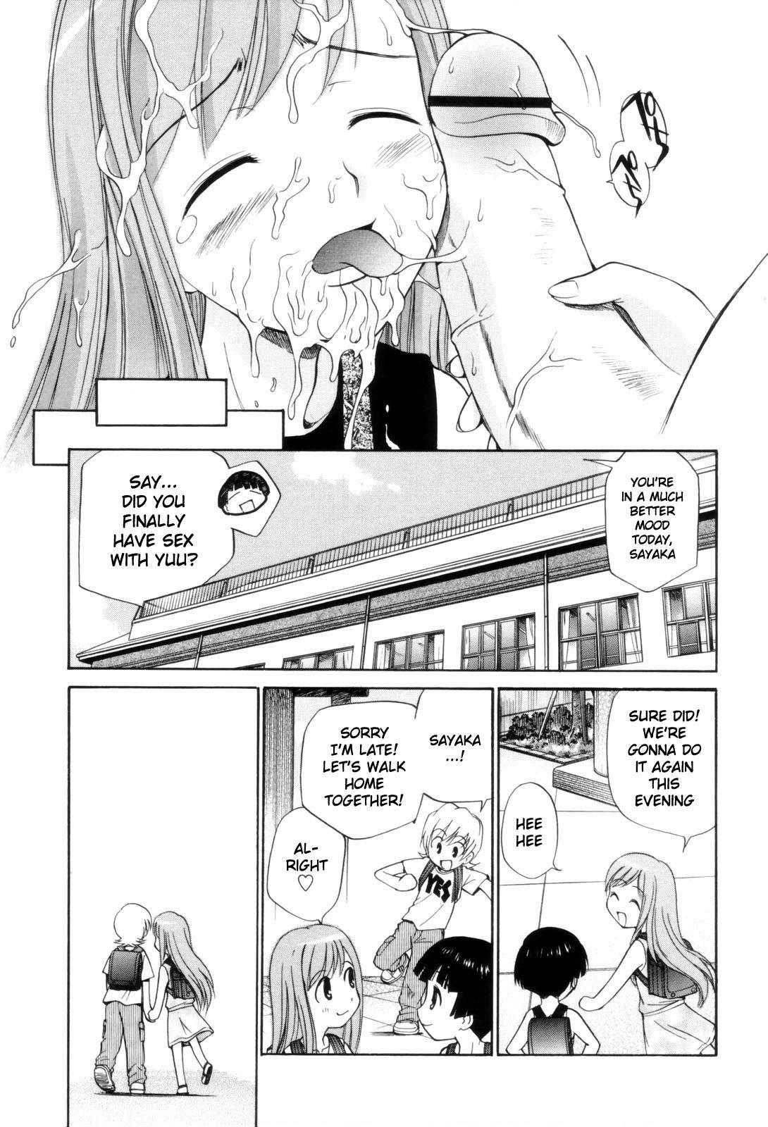[Kamirenjaku Sanpei] Tonari no Sperm-san Ch.0-7+Epilogue [ENG] 119