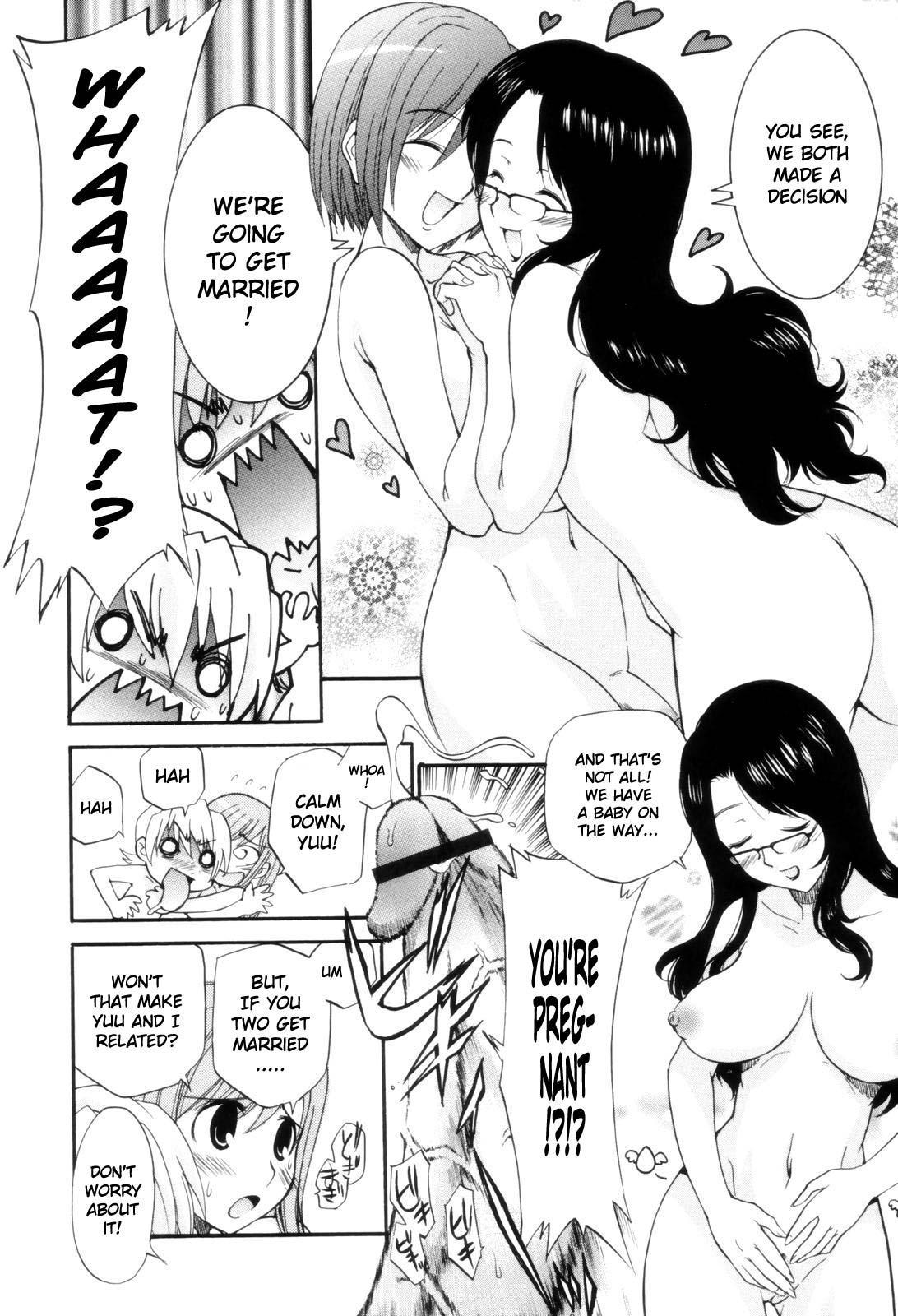 [Kamirenjaku Sanpei] Tonari no Sperm-san Ch.0-7+Epilogue [ENG] 128